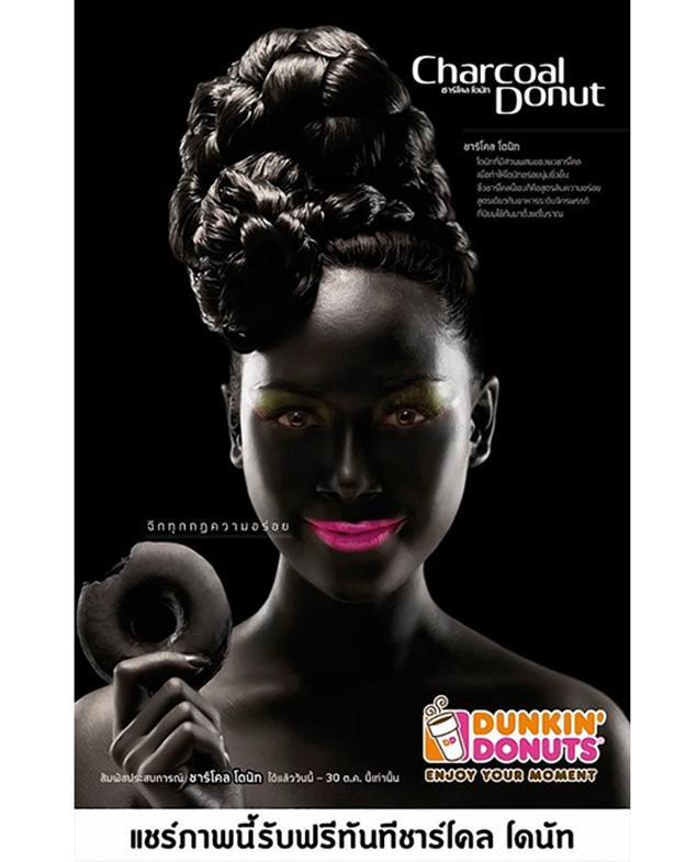 charcoal-dunkin-donut